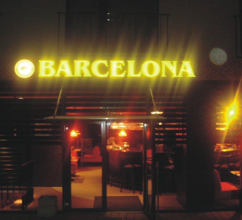 Restorano Barcelona interjeras Vilniuje